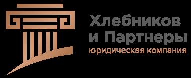 Новошахтинске